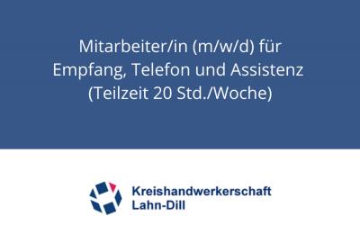 Mitarbeiter/in (m/w/d) für Empfang, Telefon und Assistenz (Teilzeit 20 Std./Woche)